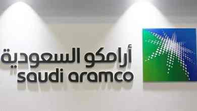 "Photo of ""أرامكو"": مرفأ ينبع يعزز طاقة التصدير"