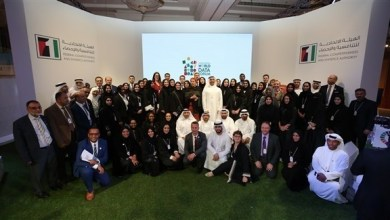 """Photo of مسؤولة أممية تشيد بنجاح الإمارات في استضافة """"الأمم المتحدة العالمي للبيانات"""""""