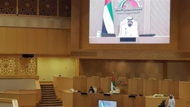Photo of محمد بن راشد يفتتح دور الانعقاد العادي الرابع للمجلس الوطني الاتحادي