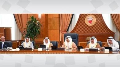 Photo of البحرين تعرب عن تقديرها لمواقف السعودية والإمارات والكويت الداعمة للمملكة