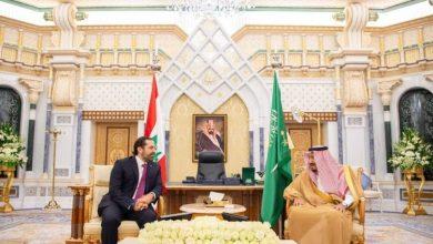 Photo of بالصور: خادم الحرمين الشريفين يستقبل سعد الحريري وولي عهد مملكة البحرين