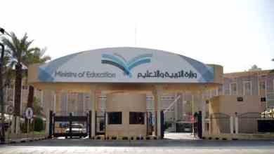 Photo of التعليم توضح شروط حصول أبناء المعلمين المتوفين على الإعانة الشهرية.. وتحدد قيمتها