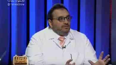 Photo of استشاري يوضح خطورة تناقل المعلومات الطبية عبر الواتساب ويفند بعض الإشاعات الطبية- فيديو