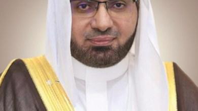 """Photo of بقرار من وزير التعليم.. """"القرني"""" وكيلاً لجامعة بيشة"""