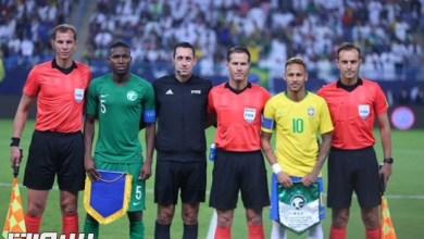 Photo of تغطية لقاء المنتخب السعودي امام البرازيل – بطولة سوبر كلاسيكو ( عدسة لافي محمد )