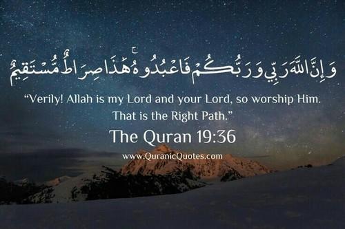 صور اسلامية ايات قرآنية جميله