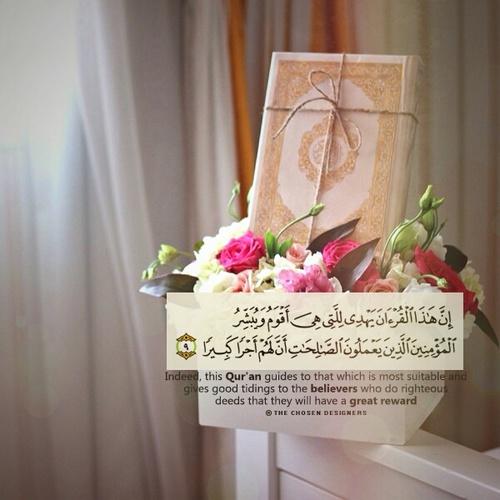 خلفيات ايفون دينية خلفيات سامسونج اسلامية جديدة مجلة رجيم