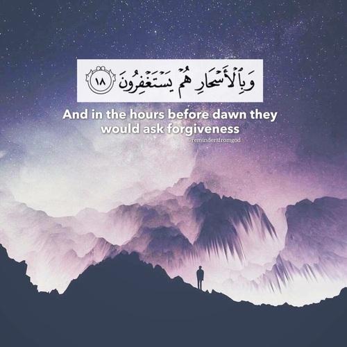 صور اسلامية مكتوب فيها آيات من القرآن انستقرام