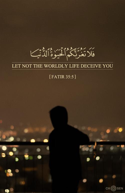 صور اسلامية مكتوب فيها آيات من القرآن جميلة جدا