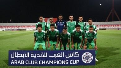 Photo of بعثة الاهلي تصل الى الجزائر للقاء وفاق سطيف في كأس زايد للأندية العربية