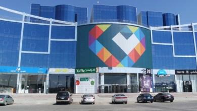 Photo of وظائف إدارية وتقنية لحملة البكالوريوس بشركة النهدي
