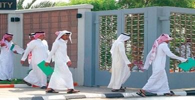 Photo of وظائف تعليمية شاغرة بمدارس الأندلس الأهلية