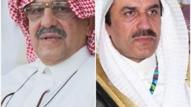 Photo of حفل فروسية الأحساء الثاني على دعم الأمير سلطان بن محمد بن سعود الكبير