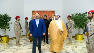 Photo of بالصور: الحريري يغادر الرياض بعد مشاركته في منتدى مستقبل الاستثمار