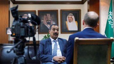 Photo of تصريح جديد من وزير الداخلية التركي بشأن تفتيش منزل القنصل السعودي