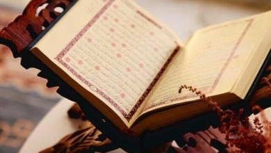 Photo of خواطرعن القران الكريم , قصيده جميله جداعن كتاب الله العظيم ,عبارات عن القران الكريم