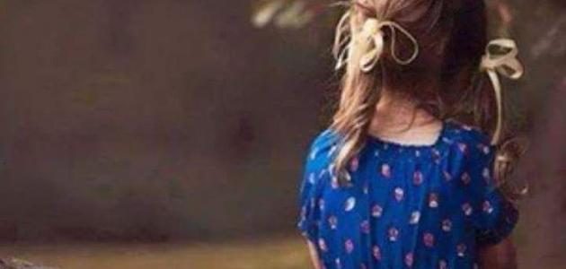 Photo of شعر عتاب , شعر فراق زعل جديد , عتاب الاحباب