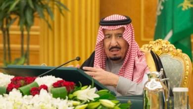 """Photo of برئاسة الملك.. """"الوزراء"""" يدين العلميات الإرهابية في العراق وأفغانستان والصومال وأستراليا"""