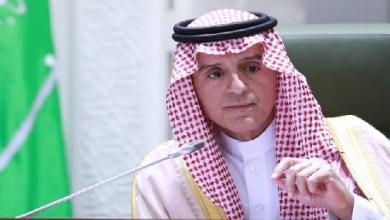 Photo of وزارة الخارجية السعودية: قضية خاشقجي قانونية ونرفض تسييسها
