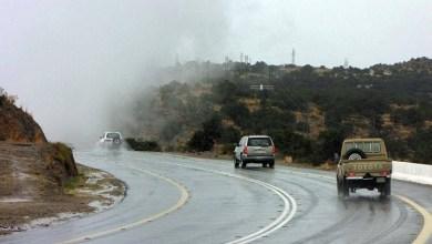 Photo of تنبيه بهطول أمطار رعدية على محافظتي الطائف واضم
