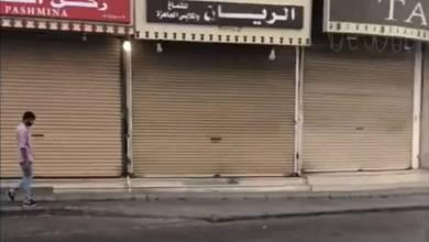 Photo of إغلاق 36 محلاً مخالفاً وإتلاف نصف طن من الأسماك الفاسدة بالقوزين بجدة