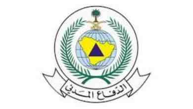 Photo of الدفاع المدني: لا صحة لإخلاء بعض أحياء حفر الباطن