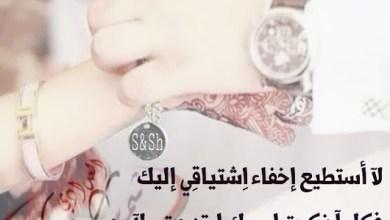 Photo of خواطر قصيرة روعه كلام قصير كلمات حلوة عبارات قصيرة جديدة