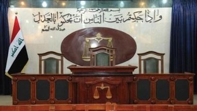 Photo of العراق: محكمة تفرج عن سويدية متهمة بالانتماء لداعش