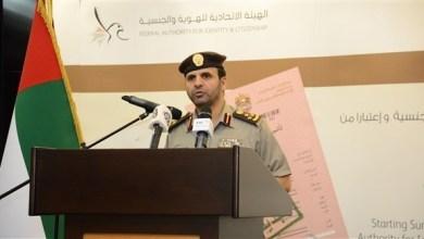"""Photo of """"الهوية والجنسية الإماراتية"""": إلغاء تأشيرة الـ6 أشهر فور مغادرة الدولة"""