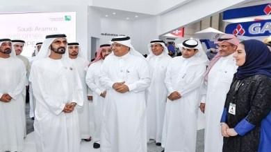 "Photo of ""أخبار الساعة"": أبوظبي.. وجهة لحوار الطاقة العالمي"
