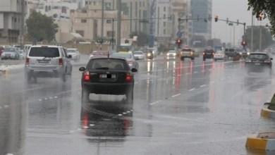 "Photo of ""الأرصاد الإماراتية"": توقعات بسقوط أمطار في الأيام المقبلة"