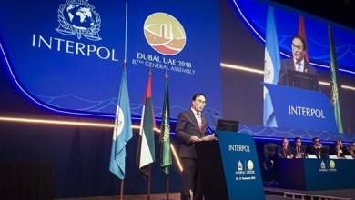 "Photo of ""الإنتربول"" تعلن من دبي اسم رئيسها الجديد"