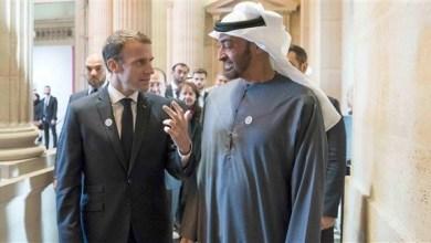 "Photo of ""أخبار الساعة"": الإمارات وفرنسا.. شراكة استراتيجية شاملة تعزز الأمن والسلم"
