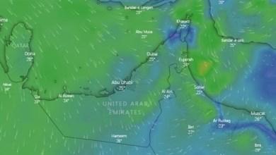 Photo of الإمارات: حالة عدم استقرار جوي من الأحد وحتى الثلاثاء