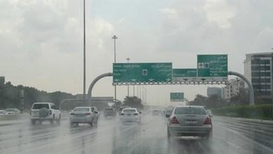 "Photo of ""الأرصاد الإماراتية"": الحالة الجوية غير المستقرة مستمرة حتى مساء اليوم"