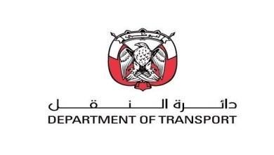 """Photo of """"نقل أبوظبي"""" تخفض وتعلق وتعفي من رسوم مختلفة تشجيعاً للاستثمار"""