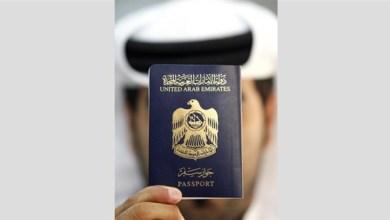 """Photo of """"وزارة الخارجية"""" تصدر تنويهاً حول قوة جواز السفر الإماراتي"""