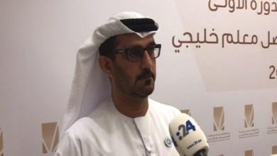 Photo of بالفيديو| الحمادي لـ24: جائزة أفضل معلم خليجي أحدثت حراكاً كبيراً في الميدان التربوي