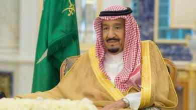 Photo of خادم الحرمين الشريفين يصدر أمرًا ملكيًا بحق 35 قاضياً