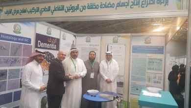 Photo of فريق سعودي يحقق إنجازًا طبيًّا باختراع أجسام مضادة للوقاية من الخرف بعد الجلطات