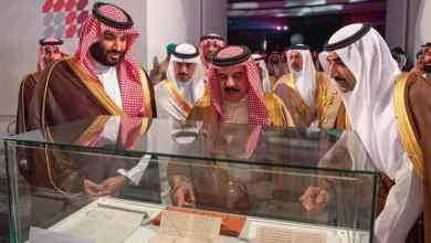 Photo of بالصور: بتعاون سعودي بحريني.. ملك البحرين وولي العهد يدشنان خط أنابيب النفط الجديد