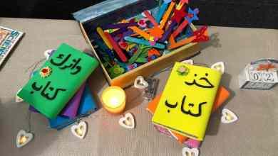 Photo of بالصور والفيديو: خذ كتابا واترك كتابا.. هكذا فعلت سعودية لنشر القراءة