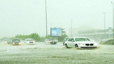Photo of طقس الثلاثاء.. أمطار غزيرة ورياح نشطة على 11 منطقة
