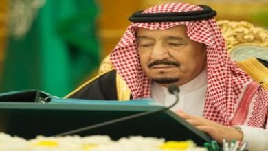 Photo of الملك يوجه بإطلاق سراح السجناء المعسرين بالحدود الشمالية