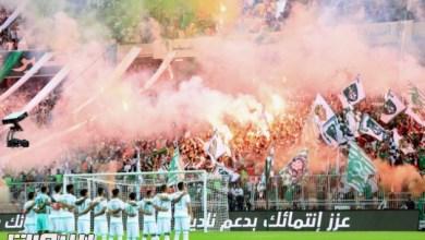 Photo of تغطية لقاء الاتحاد والاهلي – دوري الامير محمد بن سلمان ( عدسة مهران البركاتي )