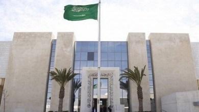 Photo of سفارة المملكة بالأردن تؤكد سلامة المواطنين