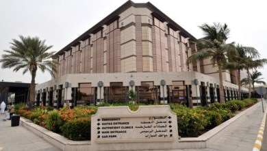 Photo of 26 وظيفة شاغرة في مستشفى الملك فيصل التخصصي