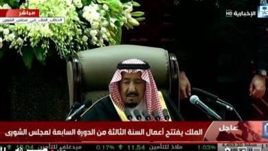 Photo of بالفيديو: تفاصيل كلمة خادم الحرمين في افتتاح أعمال مجلس الشورى