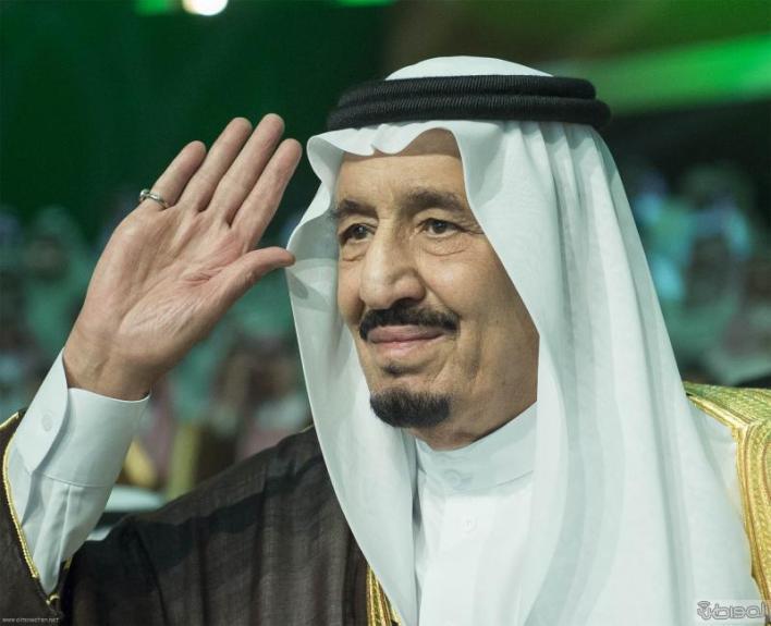 عبارات عن الملك سلمان كلمات عن الملك سلمان مجلة رجيم