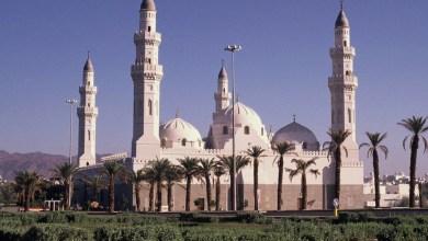 Photo of إعلان افتتاح مسجد قباء على مدار ال 24 ساعة للزوار